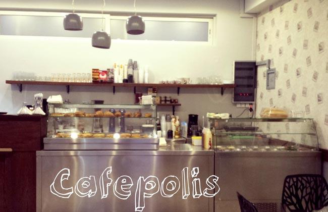 cafepolis-04.jpg