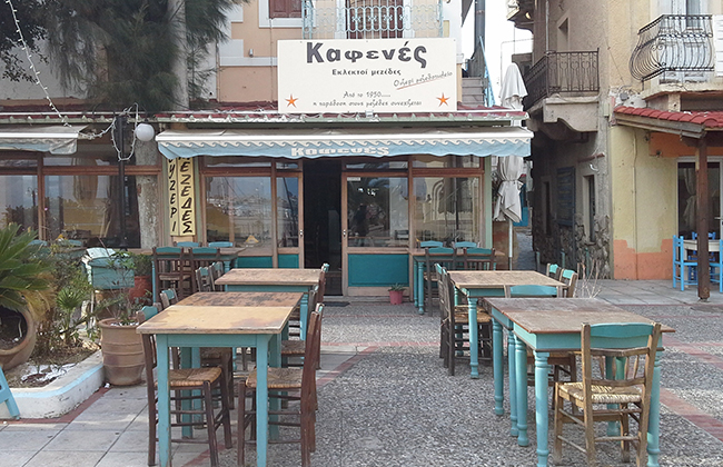 kafenes-01.jpg