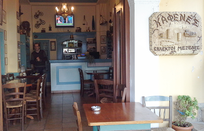 kafenes-06.jpg